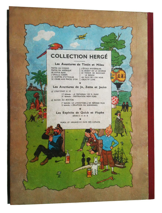 Tintin verso après restauration
